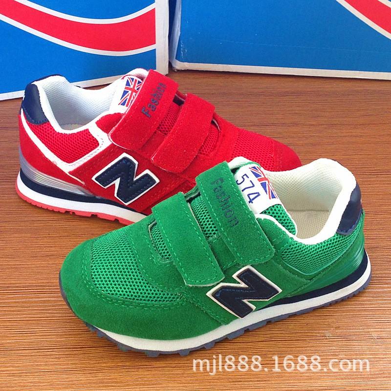 男女兒童N 字鞋跑步鞋