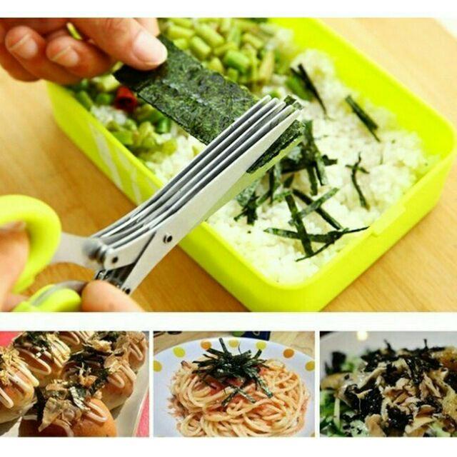 不鏽鋼廚房多層剪刀蔥花紫菜壽司剪料理刀具廚房用品剪刀蔥絲刀副食品
