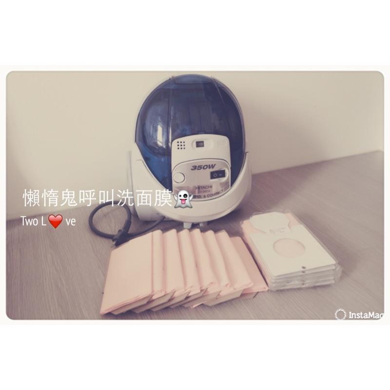 懶惰鬼HITACHI 日立POWERFUL 真空吸塵器買就送集塵袋 價NT 800 販售限