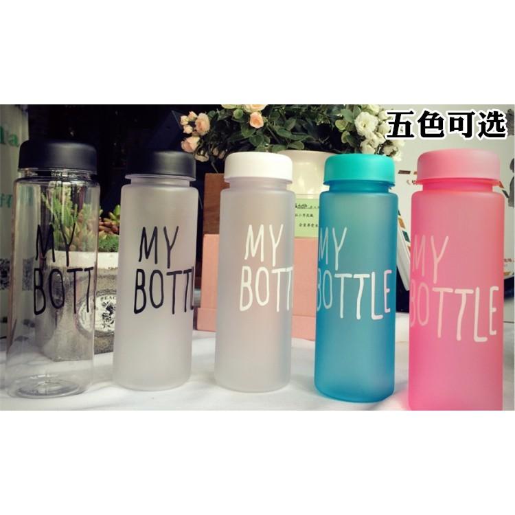 my bottle 韓國塑料水杯學生 便攜帶蓋定制刻字男女士隨手杯子