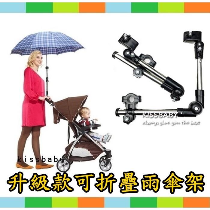 ~豪華昇級版摺疊雨傘架~推車傘架推車遮陽雨傘支架太陽傘支架腳踏車傘托傘夾撐傘器