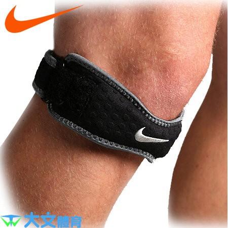 ☼大文體育☼正品簡裝單只入NIKE 髕骨帶護膝韌帶調整式護膝帶自行車籃球慢跑護具排汗透氣
