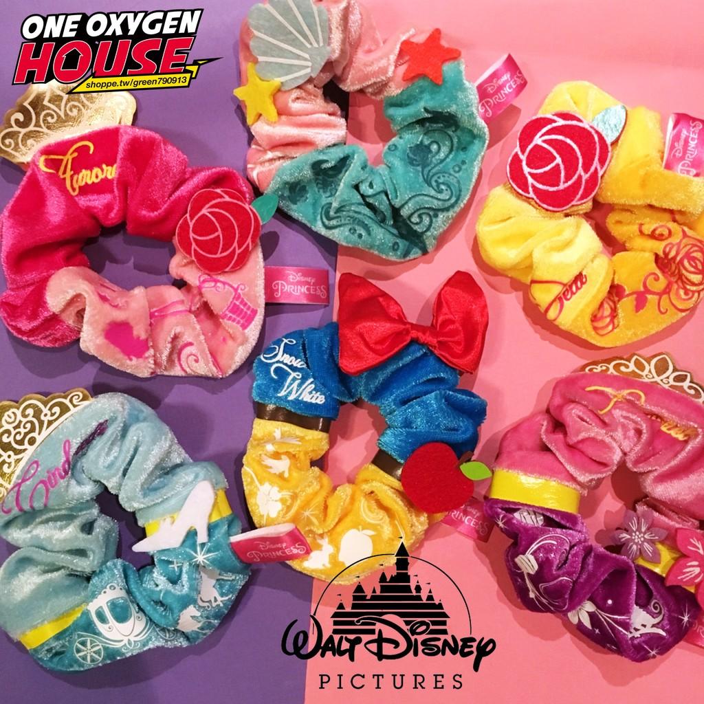 迪士尼公主系列髮圈髮帶髮飾白雪公主貝兒美人魚灰姑娘長髮公主睡美人美女與野獸綁頭髮公主小美人
