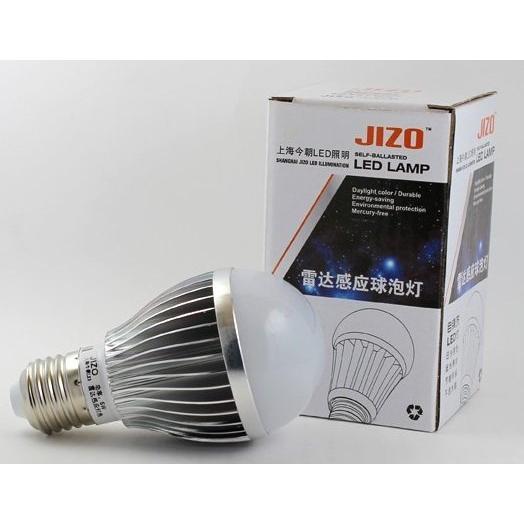 ~玩具貓窩~7W LED 鋁質燈杯微波人體感應燈 E27 普通螺旋口LED 燈泡球泡燈微波