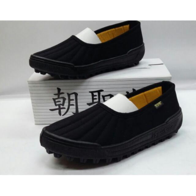 男女朝聖鞋休閒鞋 鞋34 35 36 37 38 39 40 41 42 43