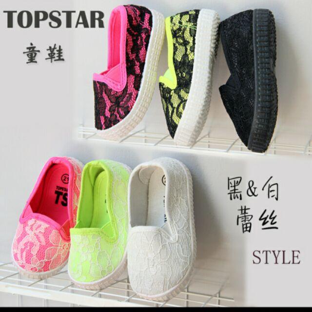 TOPSTAR 黑白蕾絲兒童帆布鞋學步鞋