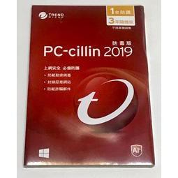 趨勢 PC-cillin 2019 一台三年隨機版