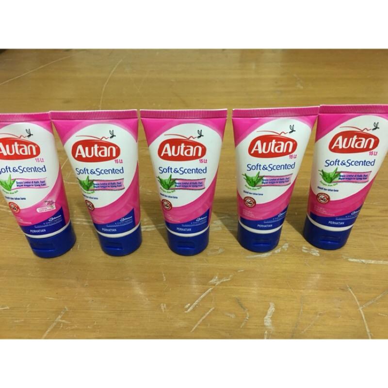 不用等印尼德國Autan 防蚊安全無毒止癢防蚊霜大人蘆薈味50ML