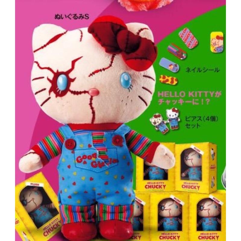絕版✨環球影城Kitty x Chucky 公仔玩偶