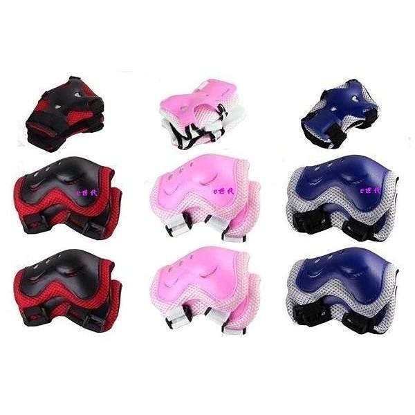 e 世代蝴蝶型護具六件組 護具護膝護肘護手套自行車直排輪滑板腳踏車溜冰鞋