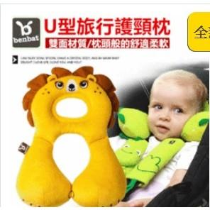 姵蒂屋1 4 歲正品benbat 兒童護頸枕U 型枕頭旅行枕兒童汽車安全座椅枕靠枕U 型旅