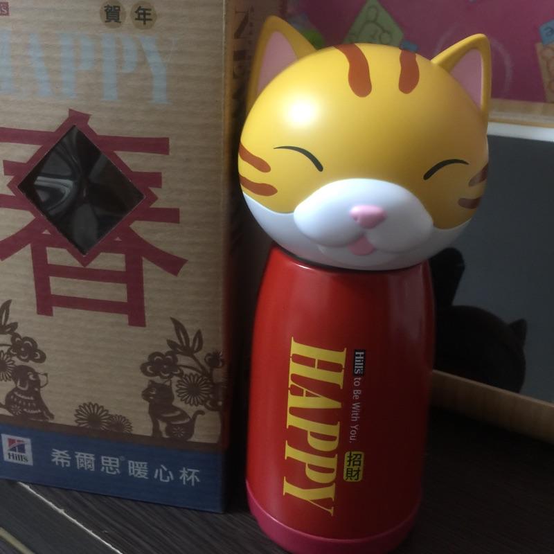 希爾思貓咪暖心杯260ml