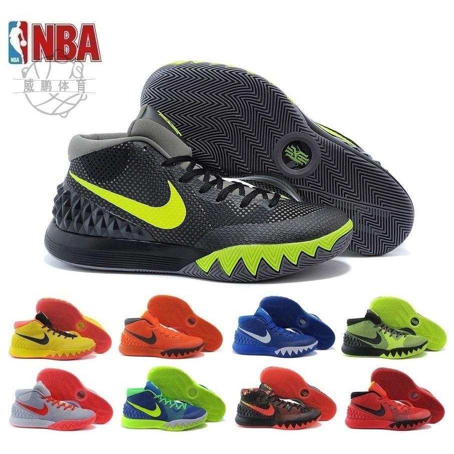 下殺NIKE 耐吉凱裏歐文1 代ZOOM KYRIE1 籃球鞋 鞋NBA 全明星戰靴迷幻紅