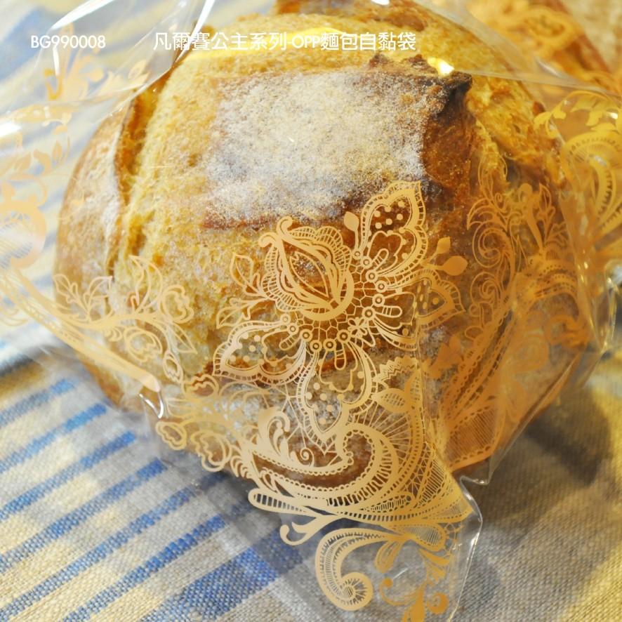 ~栗子太太~~凡爾賽公主~OPP 歐包麵包自黏袋餅乾袋西點袋點心袋糖果袋烘培包裝袋