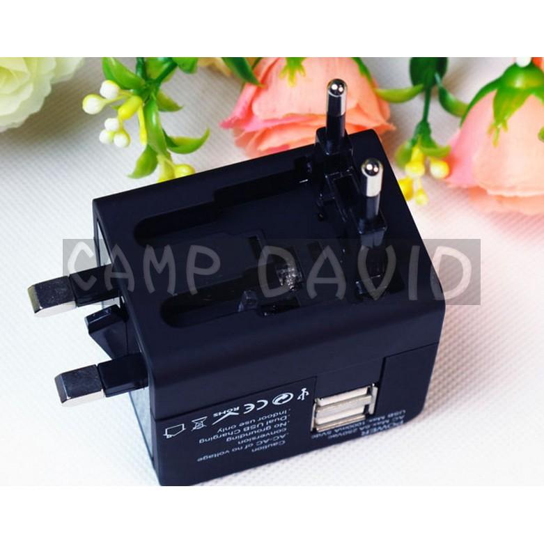 ~大衛營~雙USB 充電2 1A 萬用轉換插頭萬國轉接頭 萬用插頭轉換插座旅行轉換插座