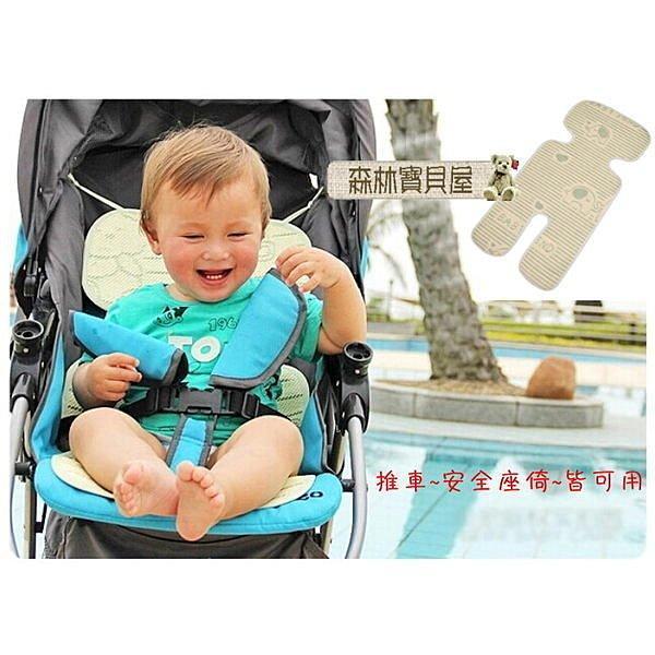森林寶貝屋嬰兒推車 涼蓆新生兒寶寶手推車蓆童車透氣涼蓆涼墊安全座椅涼蓆