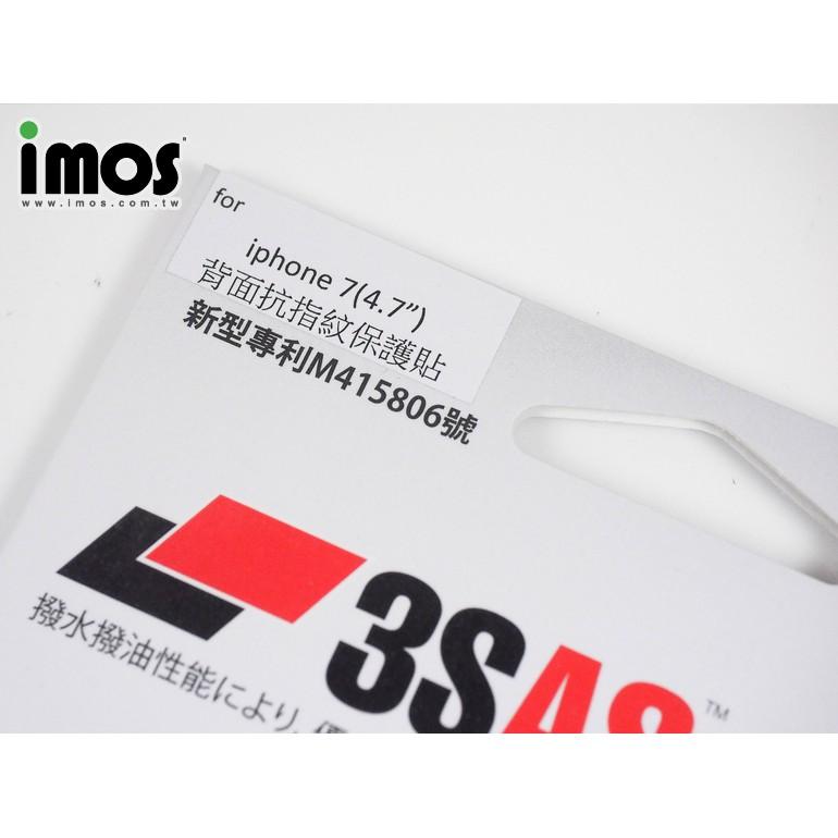 ~櫻包膜~imos iPhone 7 7 Plus 背面 保護貼