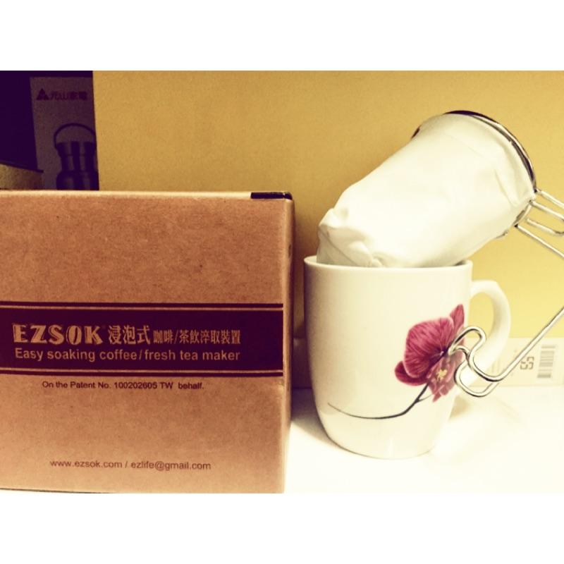 EZSOK 浸泡式咖啡杯茶飲淬取裝置沖茶杯(可省下濾紙費用健康又環保)