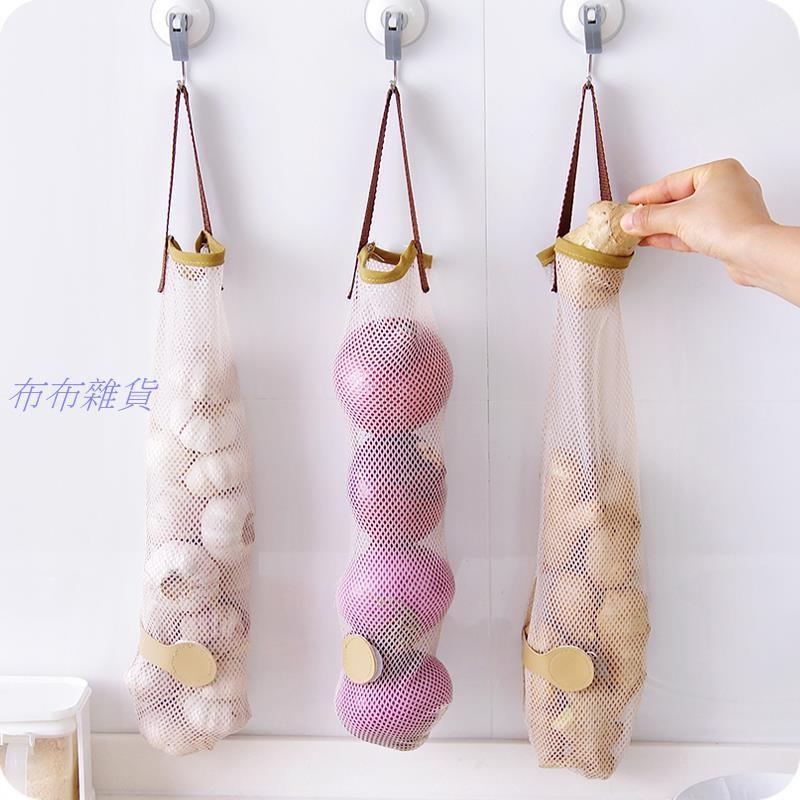 ~布布雜貨~ 可掛式果蔬收納網袋便攜提手廚房多 鏤空透氣大蒜洋蔥掛袋