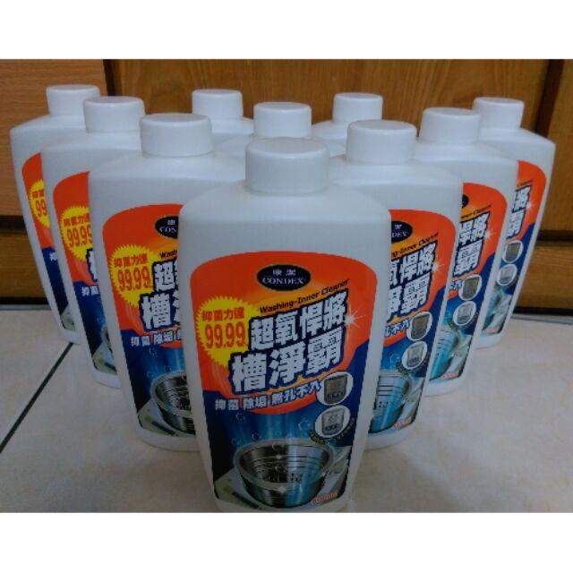 康潔槽淨霸 ⭐超氧悍將除垢槽淨霸⭐n 每瓶 130 元n n 淨化洗衣槽隱藏的髒nPH5