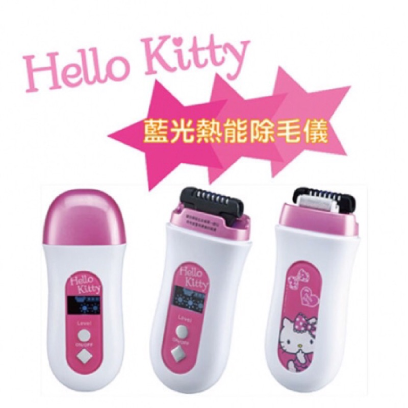 夏日 款Hello Kitty 藍光熱能除毛儀KT HC02