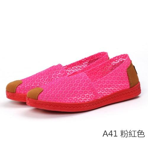 布鞋女網鞋平底透氣休閒女單鞋 鞋休閒鞋板鞋豆豆鞋懶人鞋帆布鞋網球鞋