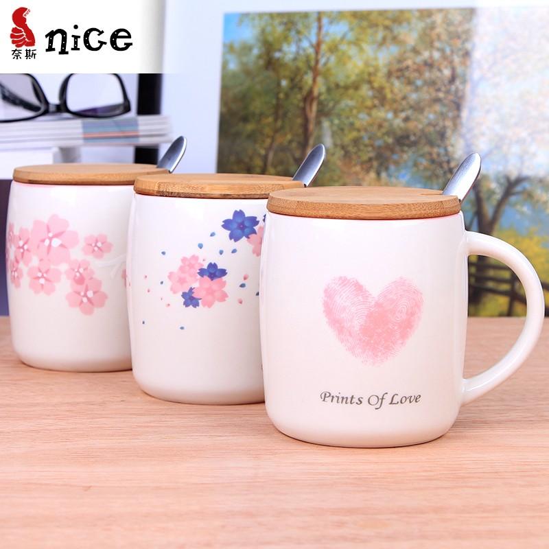 奈斯櫻花陶瓷杯可愛馬克杯咖啡杯辦公室水杯 杯子帶蓋帶勺