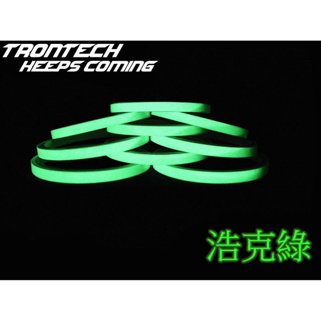 創科技NAS 光環系統發光輪框貼專屬賣場~ 販售~冰晶藍浩克綠熔岩金光輪輪框燈