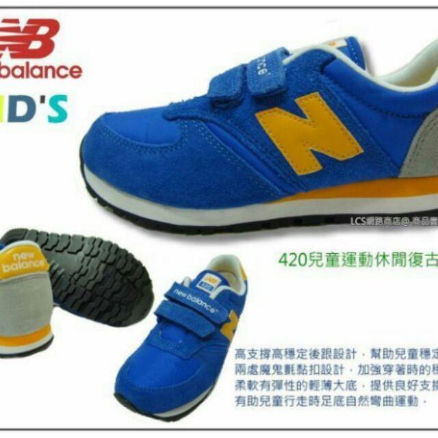 5 折 免紐巴倫NEW BALANCE 兒童麂皮 休閒復古慢跑鞋KE420BOY 寶藍黃零