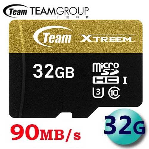 含稅附發票90MB s 終保Team 十銓32G 32GB Xtreem microSD