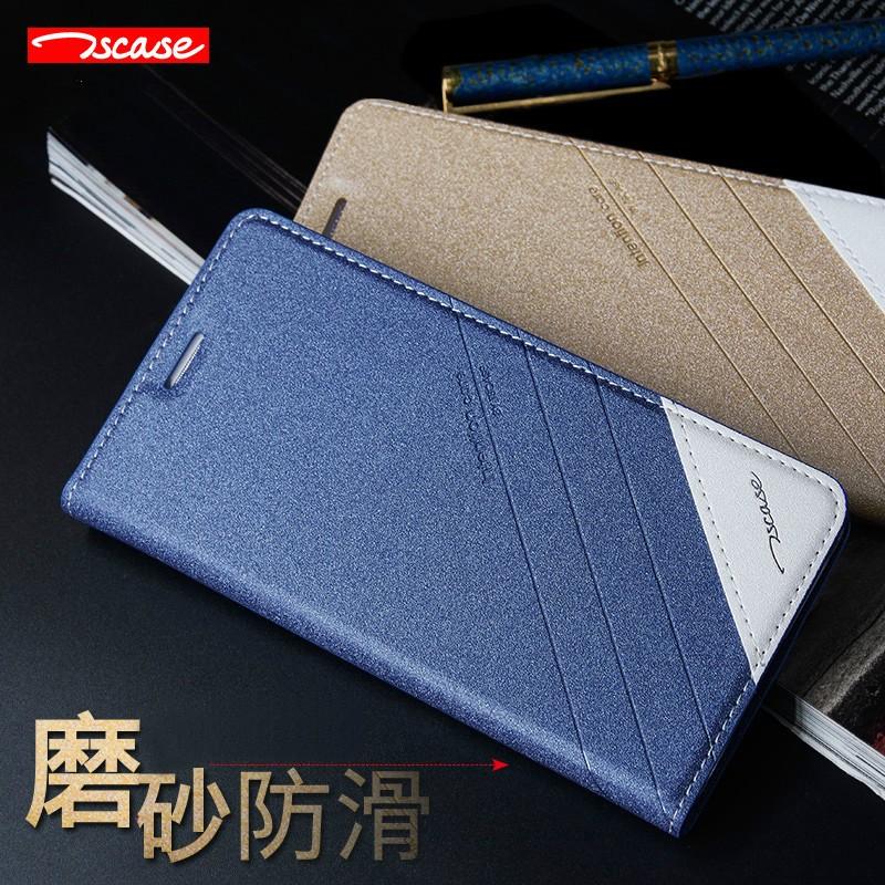 歐普瑞斯小米MAX 手機皮套小米note 2 手機套保護殼支架小米note 手機殼保護套外