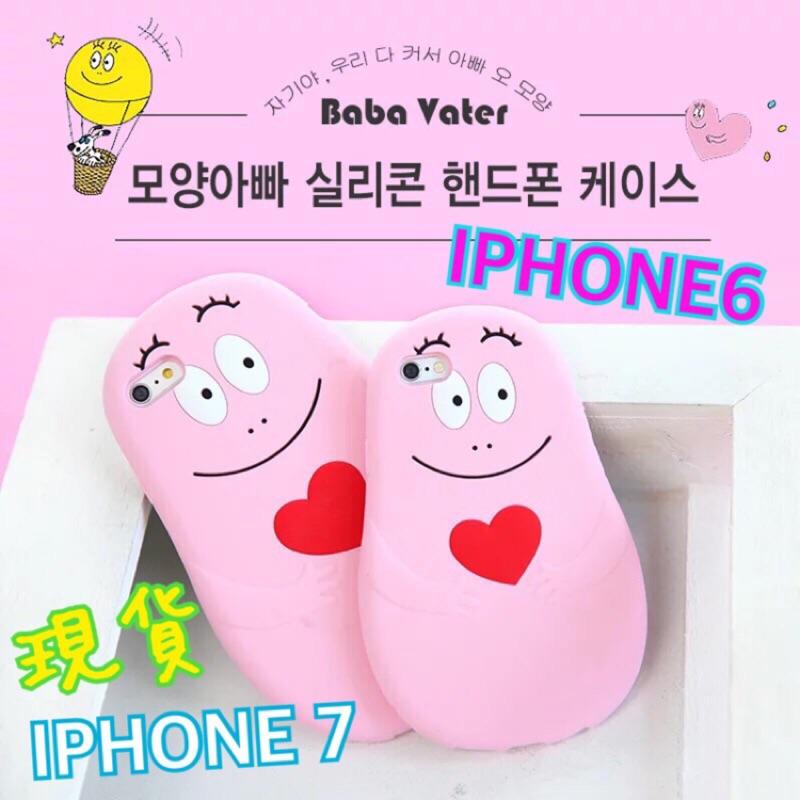 當天寄出❗️韓妞最愛太可愛韓國泡泡先生公仔軟殼手機殼防摔iphone6 6plus iph