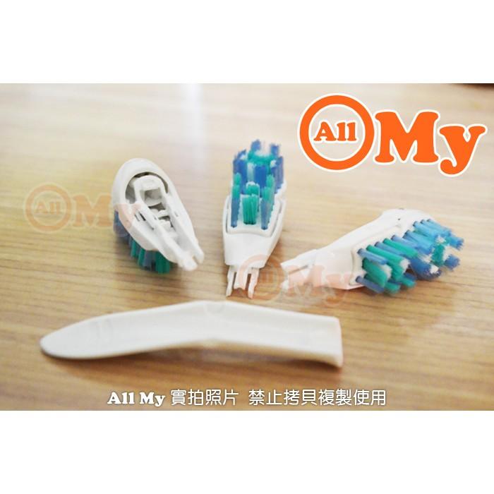 歐樂B 副廠B1010 B1 Flash 一個多動向雙效電動牙刷刷頭crossaction