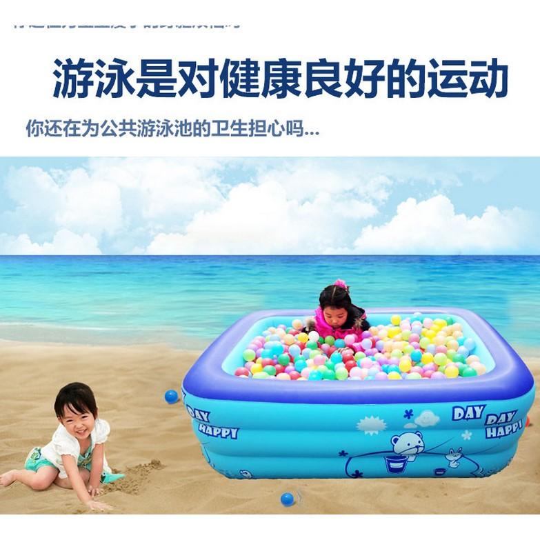 家庭型嬰兒游泳池寶寶戲水池充氣玩具池大號氣墊浴盆兒童浴池小孩
