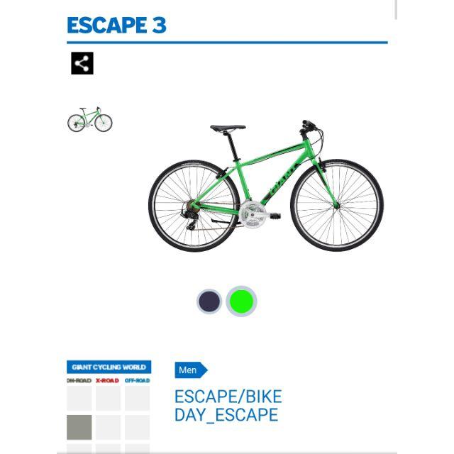 giant escape3 綠色(急售