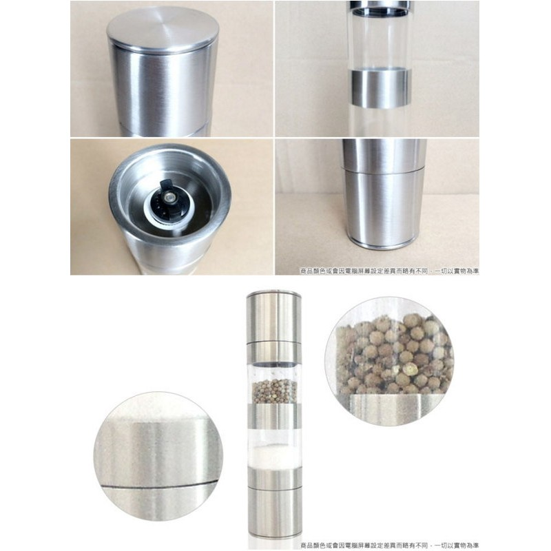 ~手動2 合1 研磨器~不鏽鋼 防滑、防摔、耐刮劃,高強度陶瓷磨芯,高硬度、耐磨損、耐腐蝕