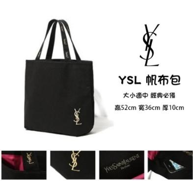 雜誌附錄YSL 金色LOGO 刺繡帆布包手提包雜誌包手提袋~Trend Fitch