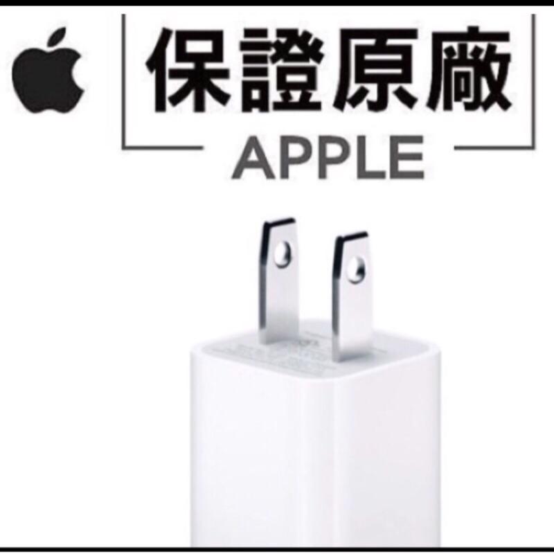 Iphone 豆腐頭充電頭htc 三星華碩小米 充電頭