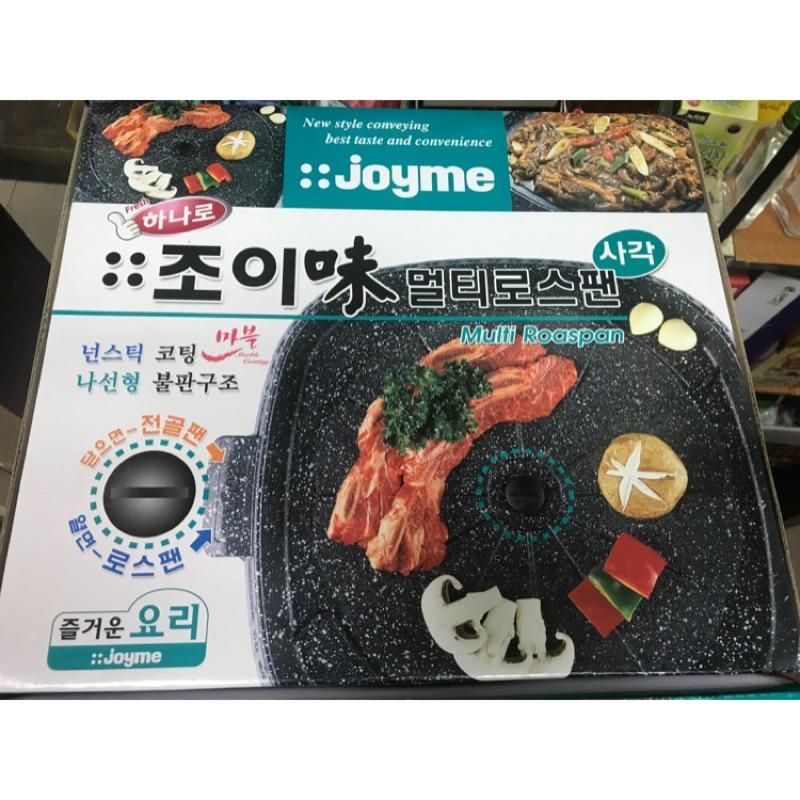 [韓國風味]排油烤盤joyme
