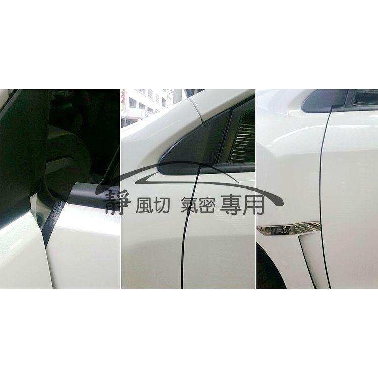 Subaru WRX 系列全車系 汽車隔音條A 柱隔音條B 柱隔音條車門AX005 C 柱
