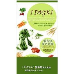 愛多奇國產成犬飼料 羊肉7 5KG