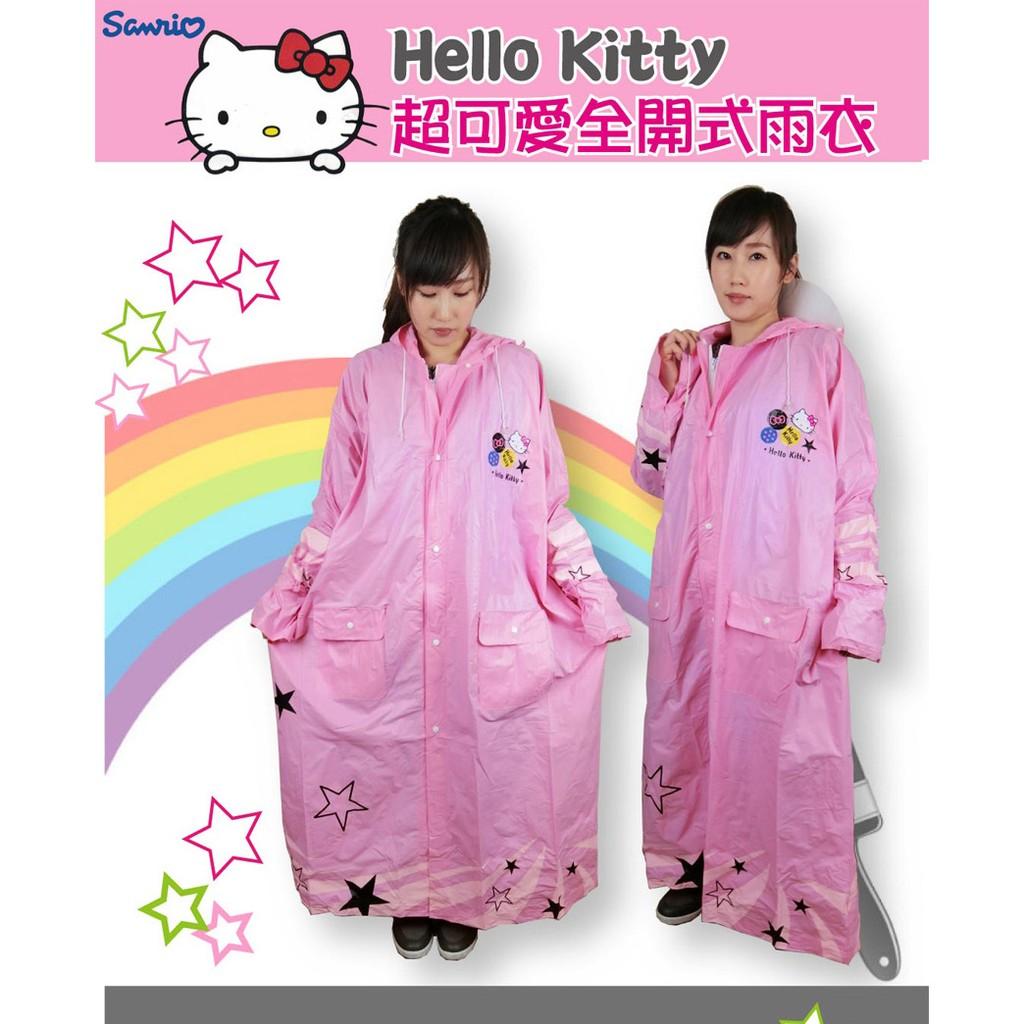 ~MIKA 小舖~HELLO KITTY 超可愛全開式雨衣~ ~SGS 檢驗無毒