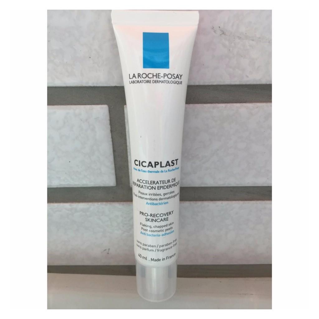 理膚寶水舒痕速效修復凝膠40ml