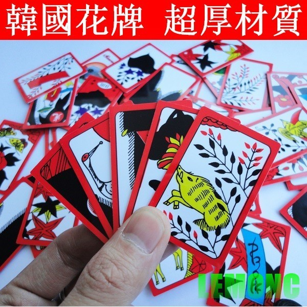 C 韓國花牌韓國花札韓式撲克牌花牌塑膠花牌花札塑膠牌韓劇迷 桌遊紙牌遊戲 撲克牌有