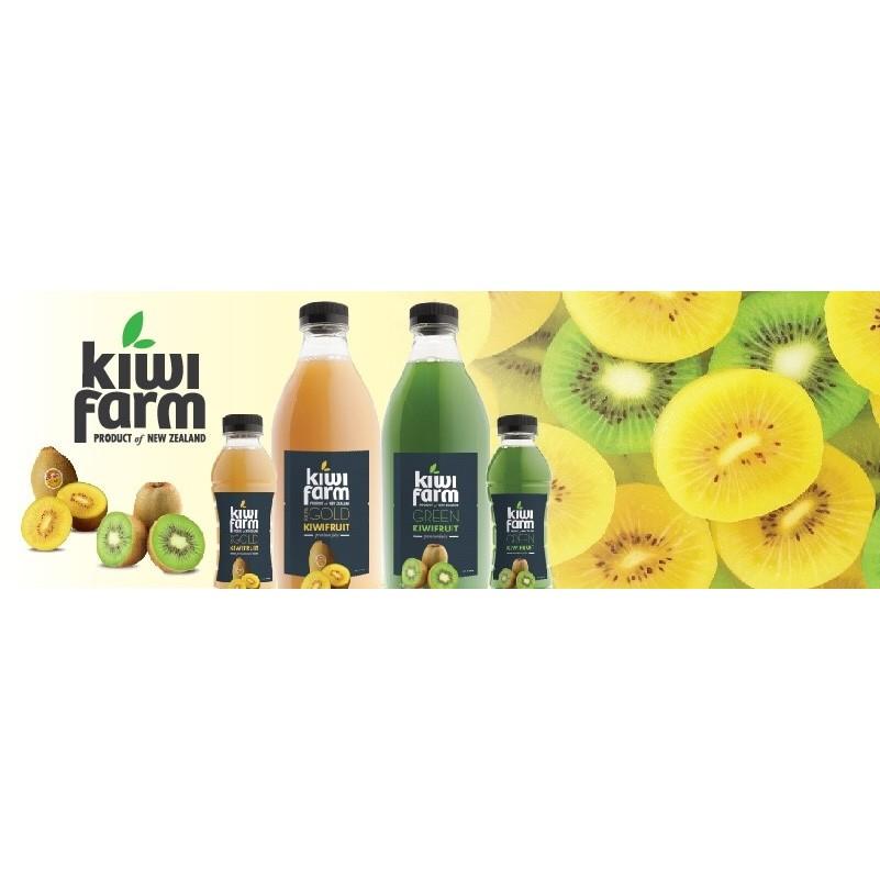 紐西蘭黃金奇異果果汁