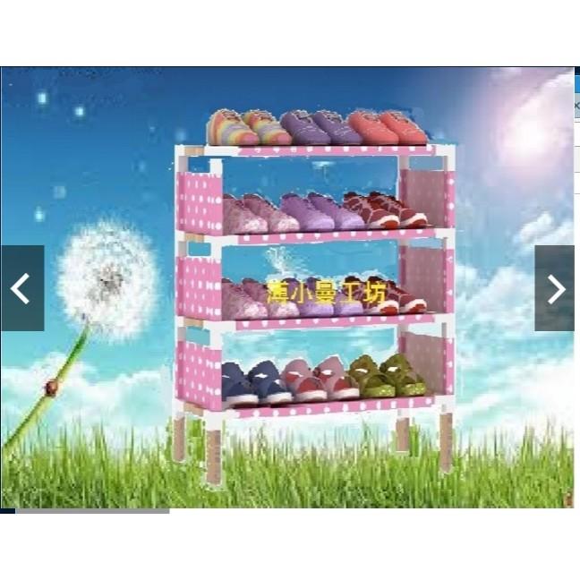 可 取貨 簡約 粉色圓點防黴又堅固實木雙層鞋架櫃