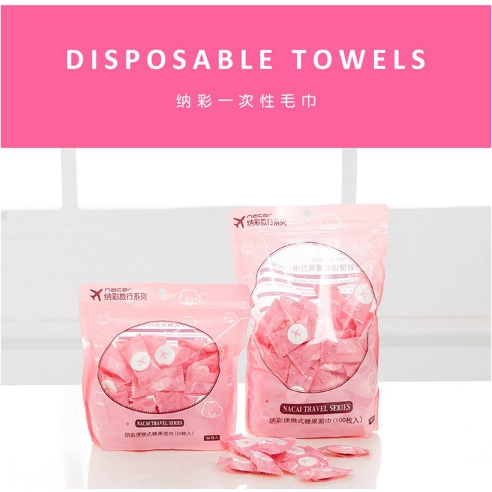日韓 2016 新品一次性旅行毛巾壓縮毛巾純棉環保面巾一次性旅行毛巾