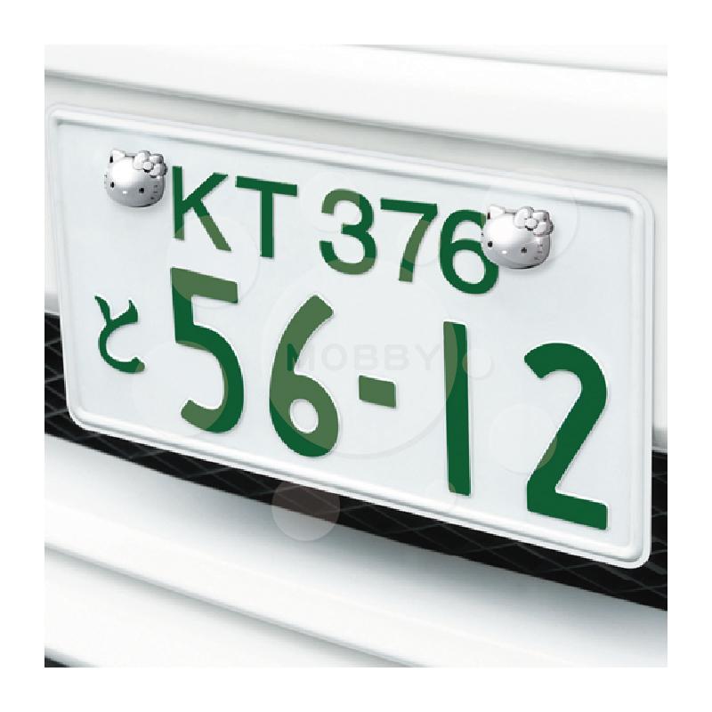 ~MOBBY ~HELLO KITTY 車牌螺絲鎖裝飾牌照大牌裝飾品鏍絲凱蒂貓銀色汽車機車
