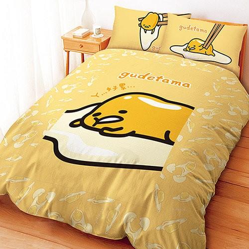 三麗鷗  系列寢飾~慵懶蛋黃哥~單人雙人床包組被套兩用被鋪棉被套枕頭套華隆寢飾