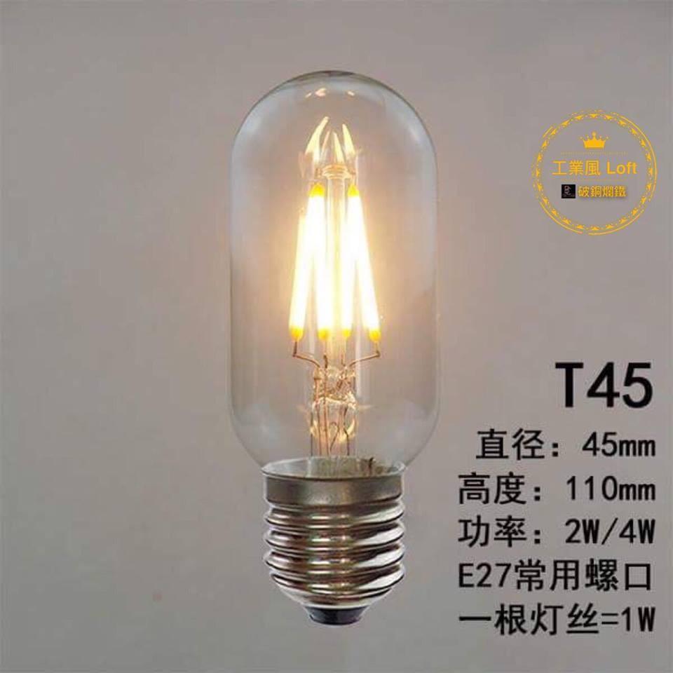 工業風Loft 破銅爛鐵愛迪生LED 鎢絲燈泡;復古工業風燈泡;led 愛迪生燈泡;G80